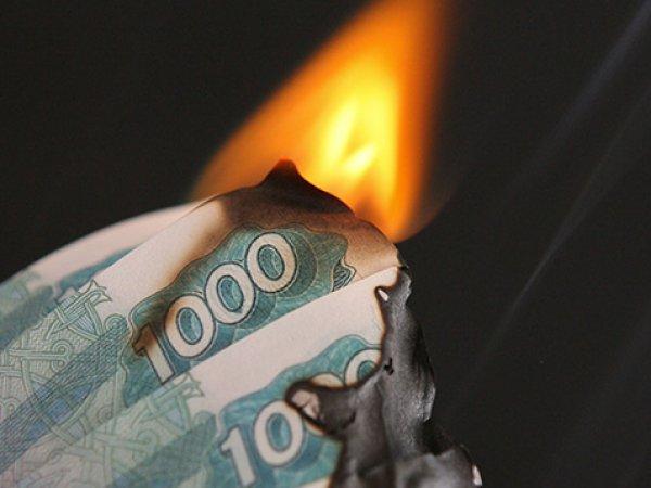 Курс доллара на сегодня, 2 июня 2016: Альфа-банк прогнозирует грандиозный обвал рубля — СМИ