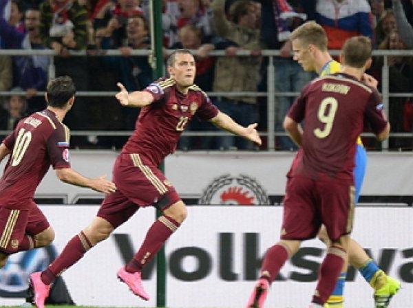 УЕФА освободил сборную России от десяти товарищеских матчей