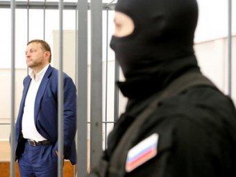 Никита Белых, арест: Басманный суд 25 июня арестовал кировского губернатора на 2 месяца (ВИДЕО)