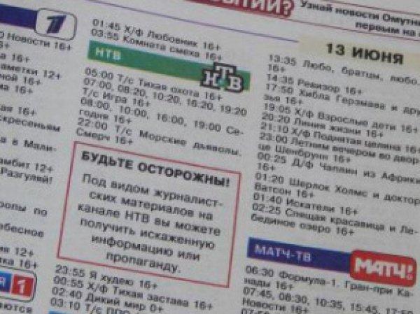 НТВ ответило на обвинения во лжи со стороны региональных СМИ