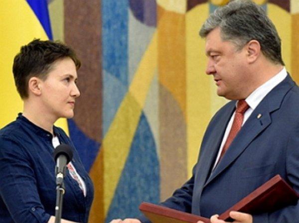 Порошенко предложили отобрать у Савченко звание Героя Украины