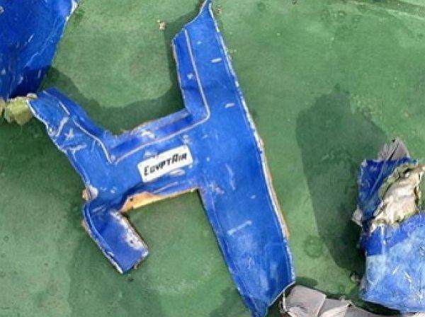 """Найден """"черный ящик"""" разбившегося EgyptAir А320"""