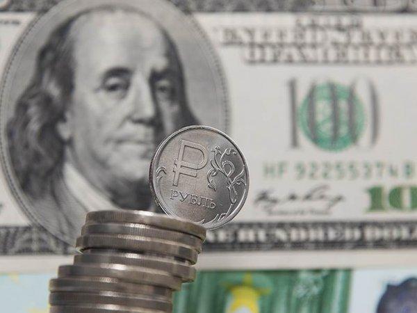 Курс доллара на сегодня, 3 июня 2016: эксперты предрекают ослабление рубля к августовским отпускам