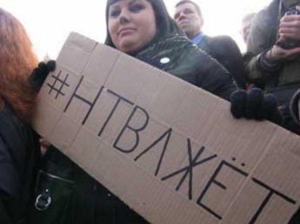 В регионах России местные СМИ запустили акцию против НТВ