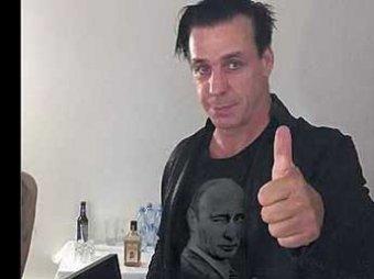 "Солист Rammstein назвал себя жертвой ""путинской пропаганды"""