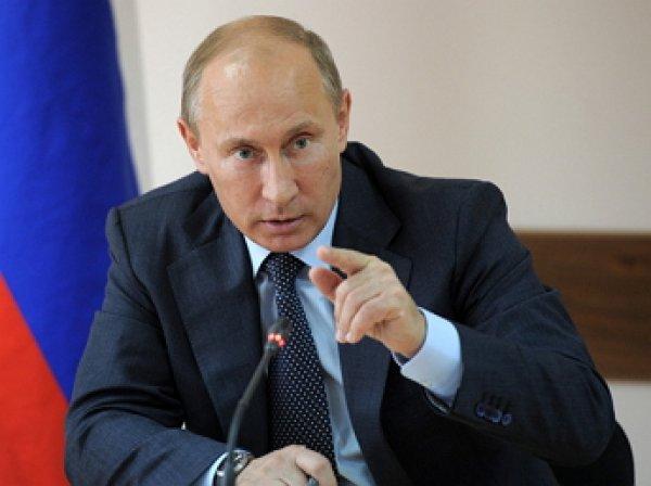 Владимир Путин: Дисквалификация российских спортсменов на ОИ-2016 несправедлива