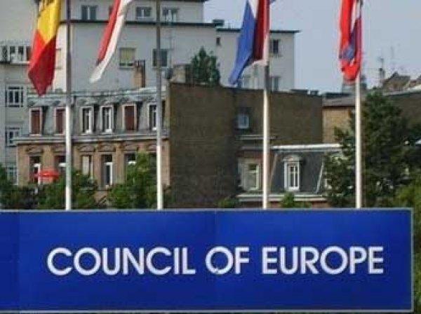Еврокомиссия раскритиковала толерантную позицию России