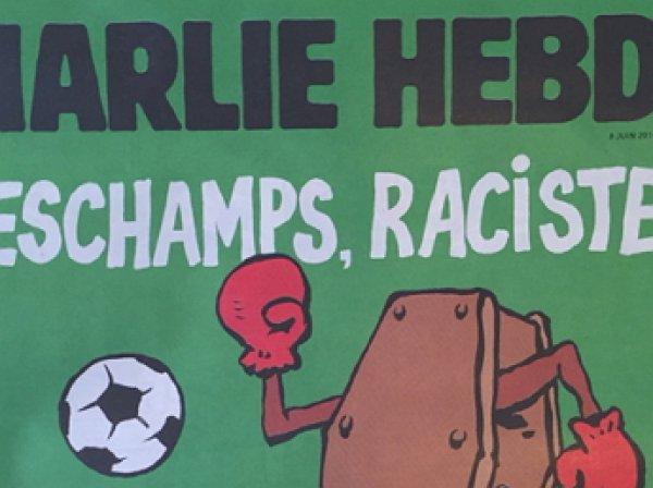 Вышли новые карикатуры от Charlie Hebdo: сатирики допустили теракт на матче Россия — Англия