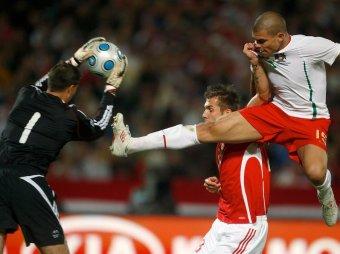 Сборная венгрии по футболу прогноз