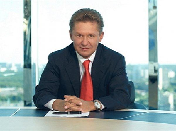 """Глава «Газпрома» оценил песню Слепакова «Обращение к акционерам """"Газпрома""""»"""