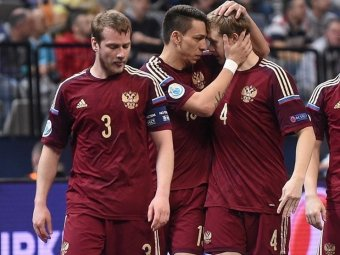 Словакия футбол прогноз