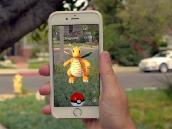 Покемон Го: как играть в Pokemon Go, суть игры, что делать с пойманными покемонами  (ВИДЕО)