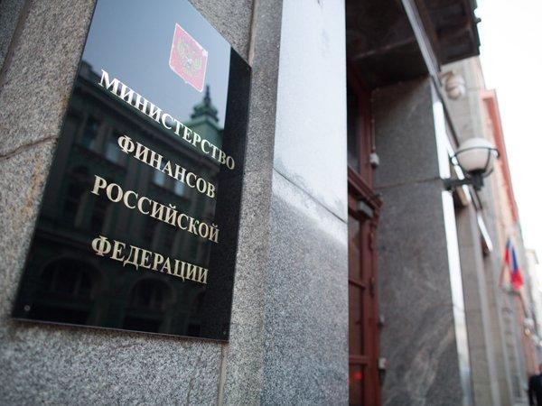 Курс доллара на сегодня, 6 июля 2016: резервный фонд РФ закончится в 2017 году - СМИ