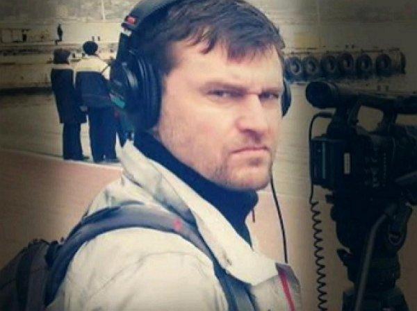 Оператор ВГТРК Андрей Назаренко был застрелен накануне дня рождения