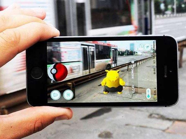 Как скачать Покемон Го на Андроид и Айфон: обзор Pokemon Go (ФОТО)