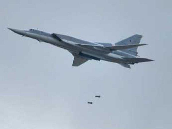 Обнародовано ВИДЕО авиаудара российских Ту-22 м по боевикам ИГИЛ