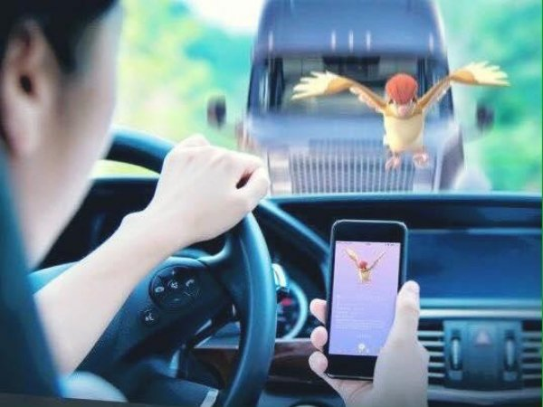 Покемон Го (Pokemon Go): в России ловля покемонов чревата штрафом в 1,5 тысячи рублей (ВИДЕО)