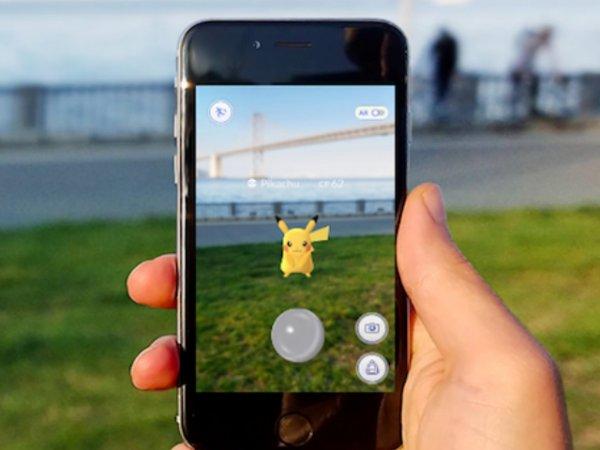 Pokemon Go в России: МЧС провело мастер-класс по безопасной ловле покемонов (ФОТО, ВИДЕО)