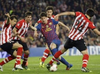 Барселона атлетик бильбао на каком канале