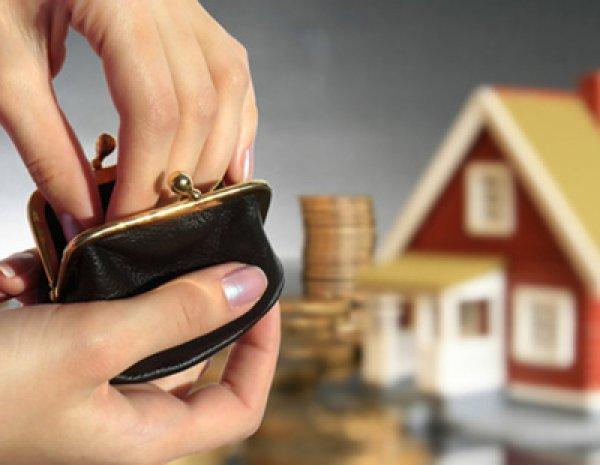 Налог на недвижимость 2016: ФНС начала рассылку платежек с новым налогом на недвижимость