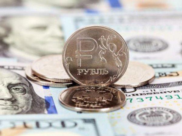 Форекс курсы валют доллар рубль