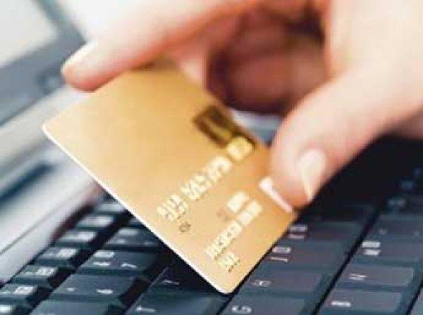 В Сети нашли способ узнать, сколько денег на чужой банковской карте