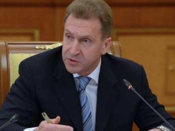 """Своим выступлением Шувалов обвалил котировки """"Башнефти"""" на  млн"""