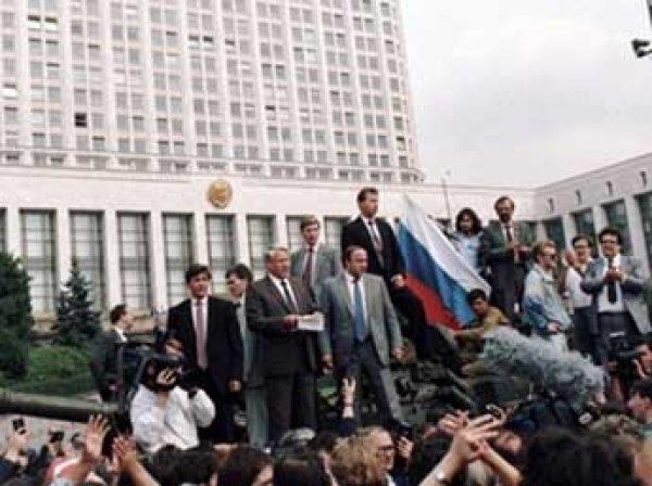 В России отмечают 25-летие путча: за ГКЧП мог стоять сам «незаконно отрешенный» Горбачев