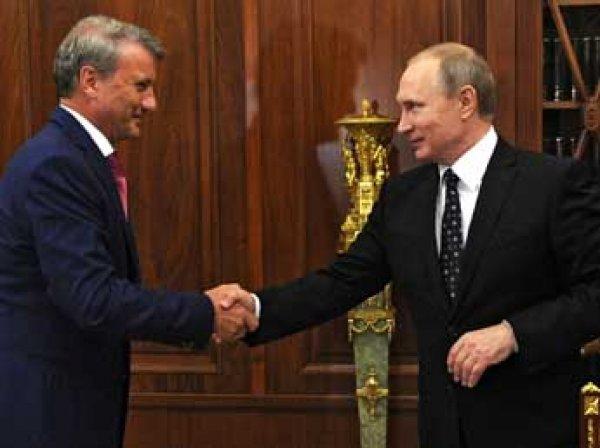 Путин и Греф призвали россиян брать ипотеку прямо сейчас