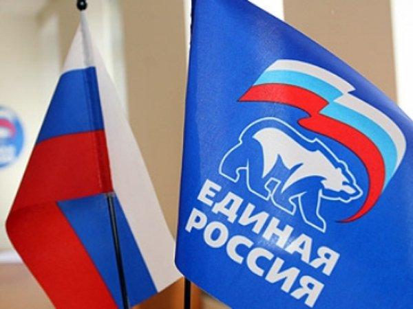 """Выборы 2016, итоги: в Госдуму проходят 4 партии, у """"ЕР"""" - 343 мандата из 450"""