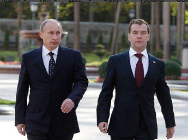 """Путин поздравил Медведева с днем рождения картиной """"В цеху"""""""