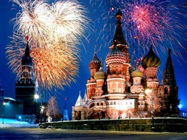 День города Москвы в 2016 году: программа мероприятий 10-11 сентября, концерт, салют