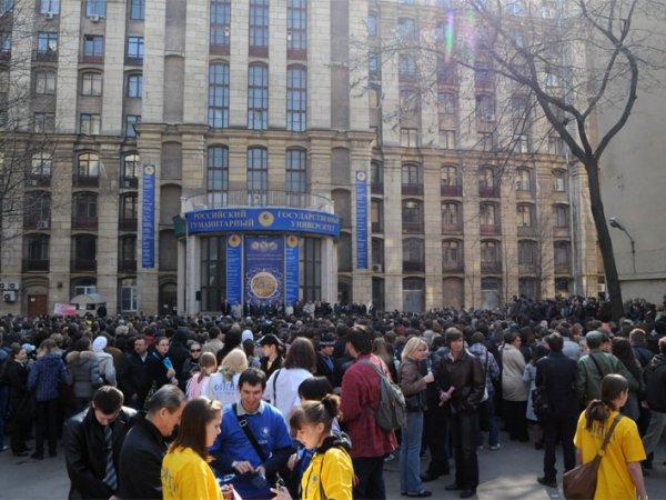 Из РГГУ уволился 21 преподаватель