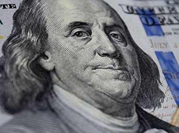 Курс доллара и евро на сегодня, 7 сентября 2016: доллар на грани обвала — эксперты