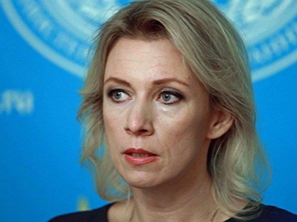 «Там вы узнаете, что такое стыд»: Захарова предложила Пауэр вместе отправится в Сирию