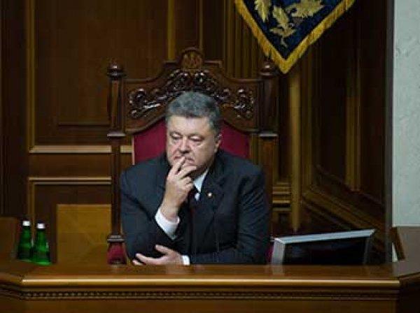 Вопреки возражением РФ ВМФ выделил Украине транш в  млрд