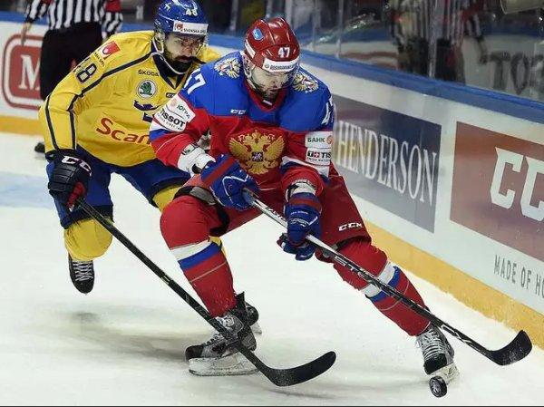 Россия — Швеция, хоккей 18 сентября 2016, Кубок мира 2016: прогноз на матч, где смотреть онлайн (ВИДЕО)