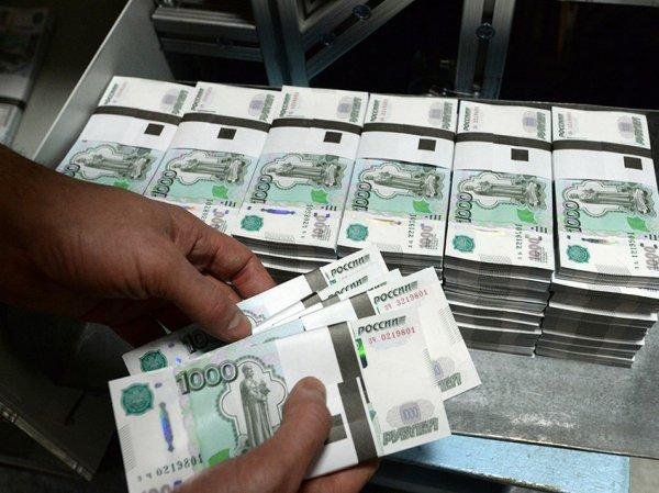 Курс доллара на сегодня, 19 сентября 2016: резервный фонд РФ иссякнет до конца года - эксперт
