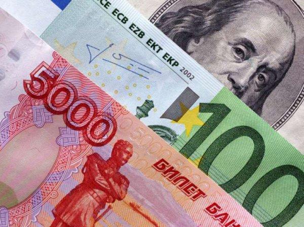 Курс доллара и евро на сегодня, 14 сентября 2016: ЦБ РФ опустил официальные курсы доллара и евро