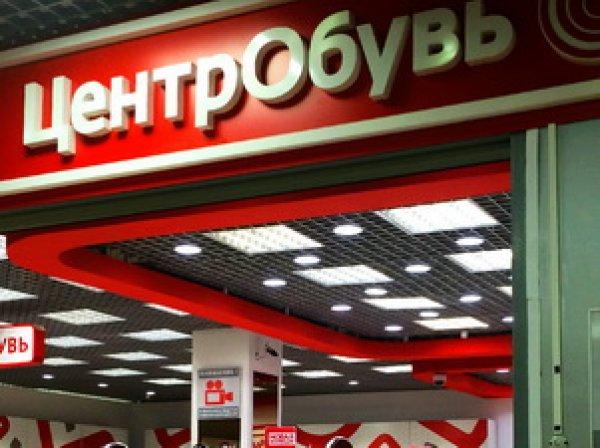 """Топ-менеджер обувной сети """"Центробувь"""" объявлен в розыск"""