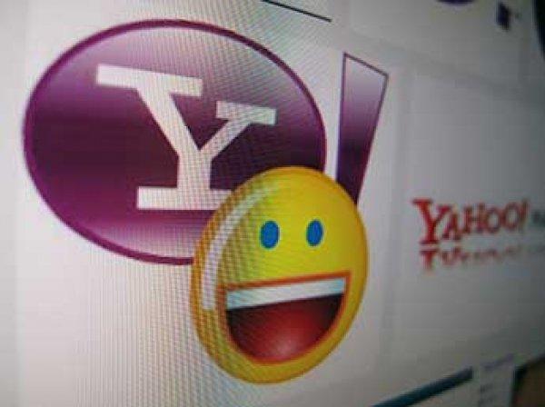 Хакеры взломали и похитили личные данные 500 млн пользователей Yahoo
