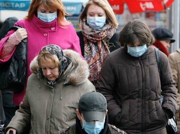 Роспотребнадзор: на Россию идет гонконгский грипп