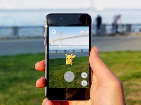 Покемон Го: ученые назвали главную опасность для игроков в Pokemon Go (ФОТО, ВИДЕО)