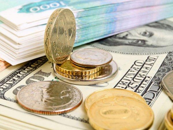 Курс доллара на 13 сентября 2016 превысил 65 рублей