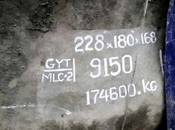 Шахтеры нашли в Мьянме камень стоимостью  млн (ФОТО)