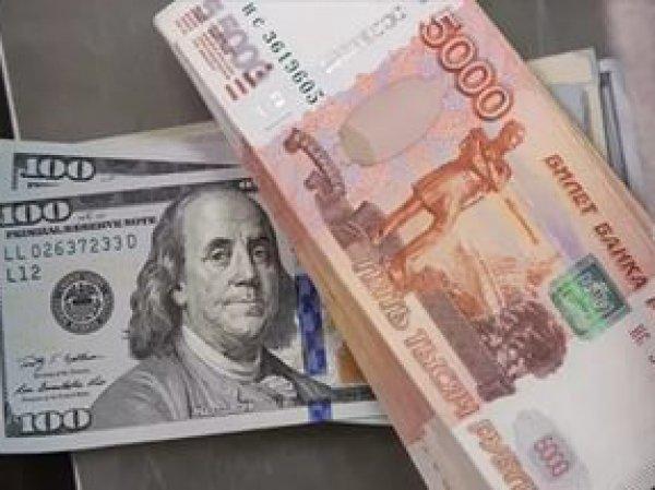 Курс доллара на сегодня, 7 октября 2016: Credit Suisse поставил на рост рубля