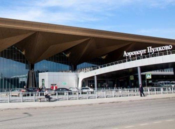 Угроза теракта в Пулково: аэропорт эвакуируют из-за сообщения о бомбе