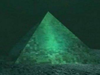 пирамида видео