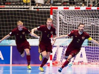 Россия мира футбол чемпионат 2016