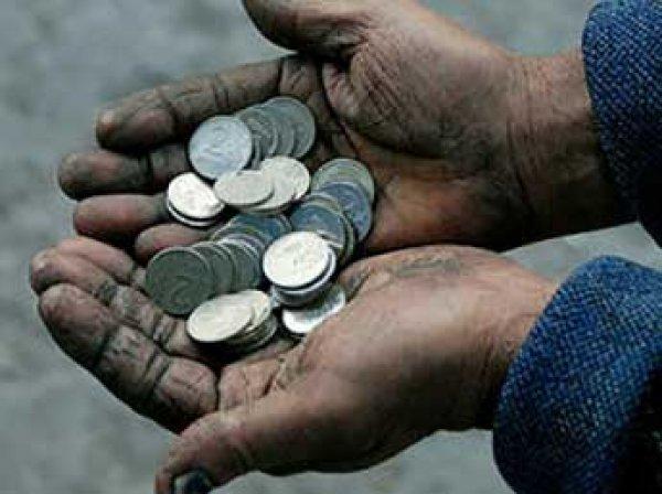 Минфин предложил ввести для россиян пособие на бедность